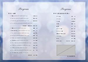デザイン4 プログラム