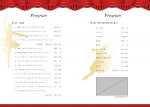 サンプル8 プログラム