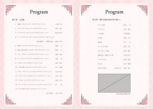 サンプル9 プログラム