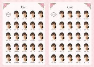 サンプル9 出演者顔写真